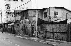Street Art Tel Aviv, Nikon FE, Kodak Tri-X 400 @ 3200, Rodinal